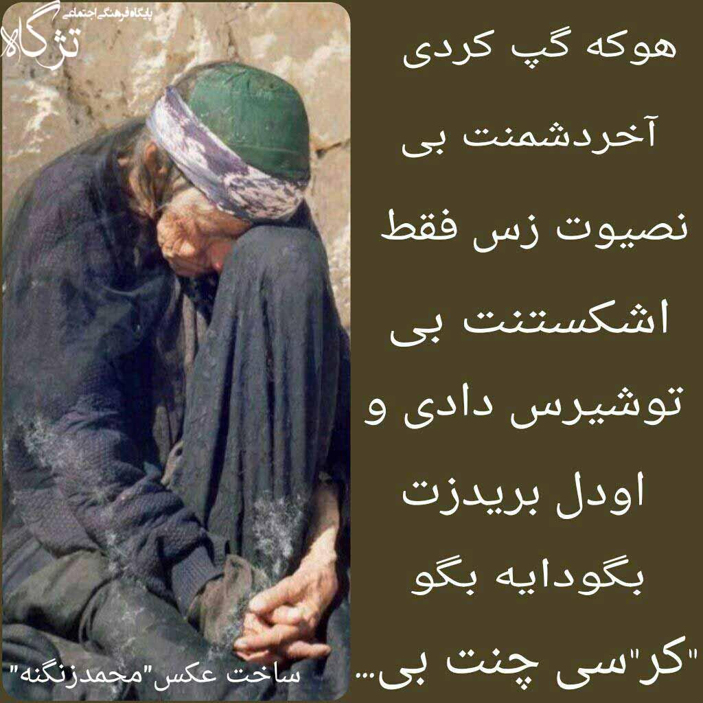 عکس نوشته زیبا در مورد مادر
