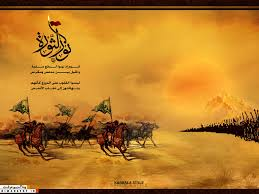 خوانش مثنوي بلند «گنجينه الاسرار» سروده عمان ساماني در رثاي امام حسين(ع)