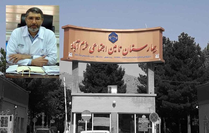 مصاحبه مؤسس کانال خبری ماسور و جنوب شهر خرم آباد با دکتر رامین منظمی رئیس بیمارستان تامین اجتماعی شهر خرمآباد